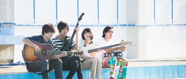 バンド「さよなら、また今度ね」、COUNTDOWN JAPAN 14/15のステージを最後に無期限活動休止