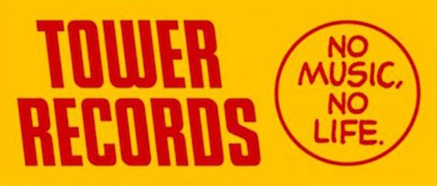 タワーレコード年間チャート「2014 ベストセラーズ」発表!邦楽1位はBUMP OF CHICKEN、洋楽1位はファレル・ウィリアムス