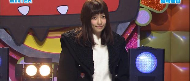 ぱるること島崎遥香がAKBINGO!で披露した私服ワロタwwwwwwwww(画像あり)