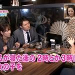 【悲報】浅田舞、過去に彼氏のシクラメンDEppaに浮気をされていた?現在はギクシャク