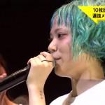 【悲報】NMB48・木下百花さんの腕に根性焼きが入っているんだが・・・・・(画像あり)