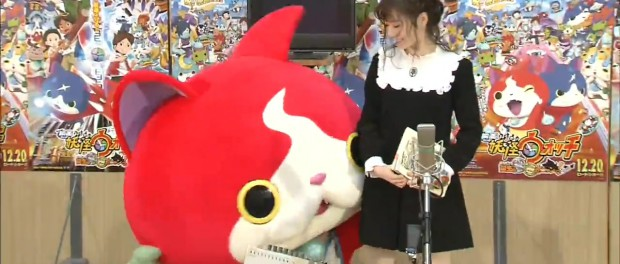 【悲報】妖怪ウォッチのジバニャン、AKB48島崎遥香にセクハラwwwww