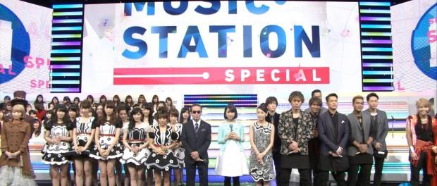 Mステ2時間スペシャル 2015年1月16日放送 動画まとめ 出演者:AKB48、三代目 J Soul Brothers、SEKAI NO OWARI、NEWS、back number、一青窈