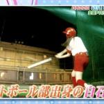 乃木坂46・白石麻衣のバッティング技術が凄いwwwww(動画あり)
