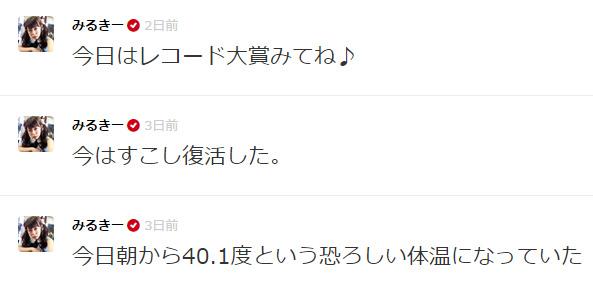 みるきー(NMB48-SKE48)のト