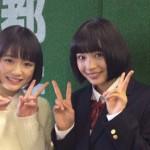 大原櫻子と広瀬すずが双子のように似てる件 2人とも可愛すぎるだろぉおおおおおお(画像あり)