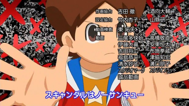 妖怪ウォッチ-ニャーKB-008