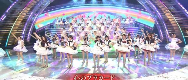 紅白歌合戦2014のAKB48の歌唱シーンで映ってはいけないモノが映る放送事故wwwwwwww(画像・動画あり)