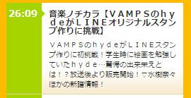 読売テレビ(ytv)