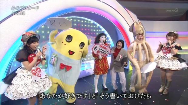 AKB48 NHK紅白歌合戦2014 ふなっしー