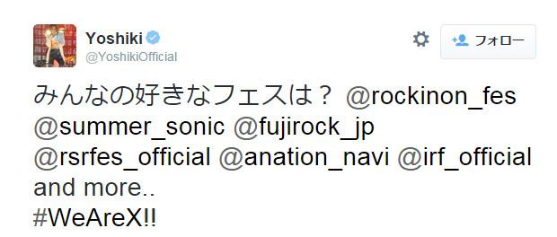 X JAPAN、夏フェスに出る気まんまん