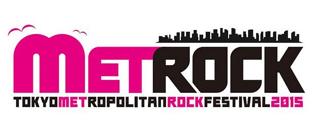 METROCK2015,出演者第1弾発表![Alexandros]、indigo la End、THE ORAL CIGARETTES、キュウソネコカミ、グッドモーニングアメリカ、ゲスの極み乙女。、在日ファンク、SHISHAMO、パスピエ、Perfumeら