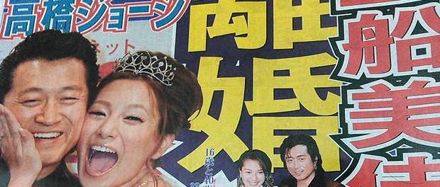 離婚が明らかになった高橋ジョージと三船美佳に対する一般人のイメージ「おしどり夫婦」 → 実際はwwwwwwwwww