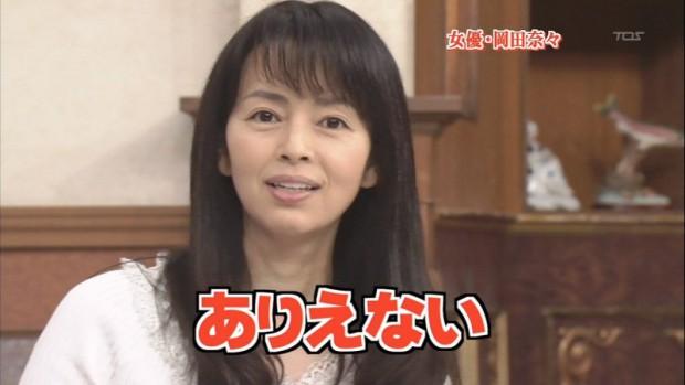 岡田奈々-女優