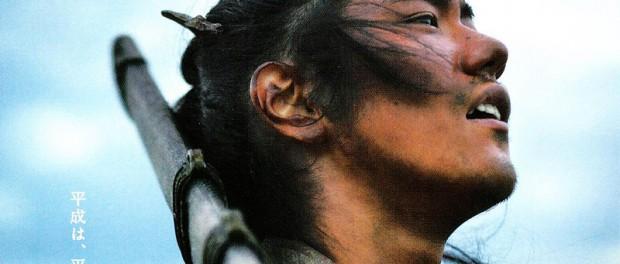 紅白歌合戦の誕生秘話をドラマ化 松山ケンイチ、本田翼、星野源、高橋克実ら出演 NHK「紅白が生まれた日」 3月21日放送