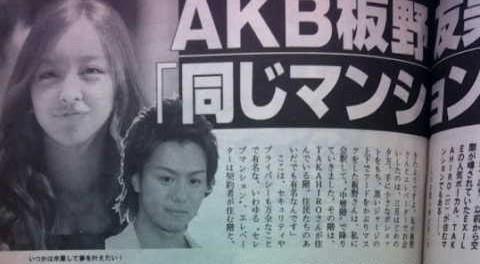 元AKB48・板野友美、EXILE・TAKAHIROとの交際・結婚を自らの口で否定 別れたか?