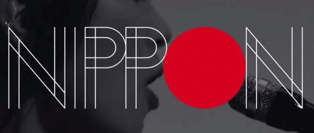 椎名林檎、「『NIPPON』が右翼的」という声に「正直心外でした」