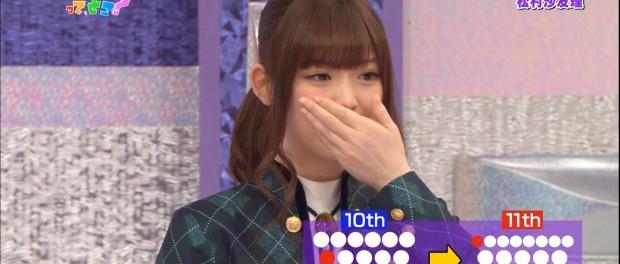 乃木坂46・11thシングル、松村沙友理が選抜入り…おまいらどう思う?(´・ω・`)