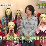 新曲がオリコン1位獲得の急成長アイドルグループ「仮面女子」メンバーが事務所社長・池田せいじの悪行を告発!過去にはメンバーが死んでいた