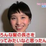 ももクロ・百田夏菜子が髪型をベリーショートにした理由wwwwww(画像あり)