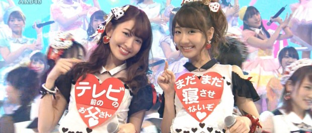 【朗報】AKB48・小嶋陽菜、紅白とCDTVでの卒業発表はなし プラカードは「テレビの前のお父さん」(画像あり)
