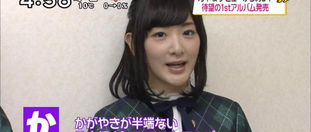 【悲報】乃木坂46・生駒里奈のロングヘアーが似合っていない件wwwwww(画像あり)