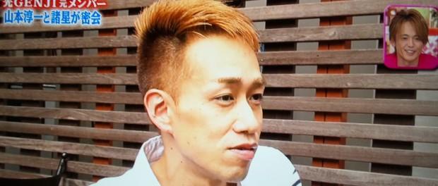 元光GENJI・山本淳一さんの現在が悲惨すぎる・・・愛媛でアルバイト、月収は20万ちょっと