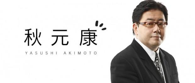 【朗報】秋元康、JAPAN48結成の噂を完全否定wwwwww「あるわけないだろ。国の大切な行事だぞ。」