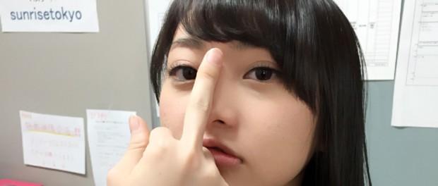 AKB48劇場支配人・湯浅洋、木﨑ゆりあが中指を立てた写真をうp、さらにWiFiのパスワードも流出させる