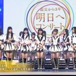 """NHK音楽特番「震災から4年 """"明日へ""""コンサート」、2015年も放送決定!!!この番組にセカオワが出るのは駄目だろ(震え声)"""