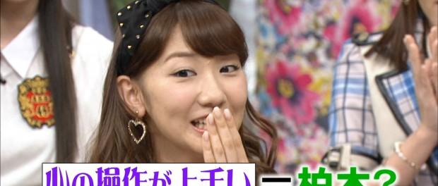 【悲報】「AKB調べ」に出てたAKB48・柏木由紀さんの肌荒れが深刻な件(画像あり)