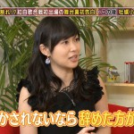 HKT48、紅白歌合戦2014の裏で仲間割れ!指原莉乃「紅白の有難さわかってない」「やる気ないなら辞めたほうがいい」 2015年2月4日放送「HKT48のおでかけ!」