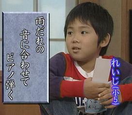 23reiji_haiku010527