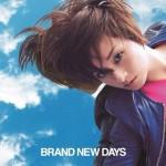 Do As Infinity、ニューアルバム『BRAND NEW DAYS』のアー写で伴都美子が12年ぶりのショートカット姿(画像あり)