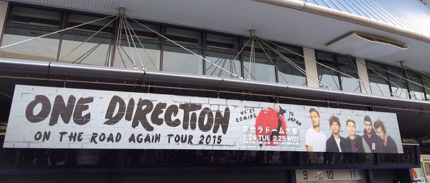 "ONE DIRECTION ""On The Road Again Tour 2015"" 京セラドーム大阪 アリーナ座席表(会場内写メ画像あり)"