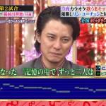 ゴールデンで視聴率1%の大爆死wwwww 関ジャニ∞視聴率低すぎ問題