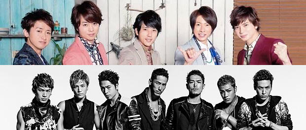 嵐ファン(アラシック)VS 三代目 J Soul Brothersファン 収束不能バトルが勃発wwwww