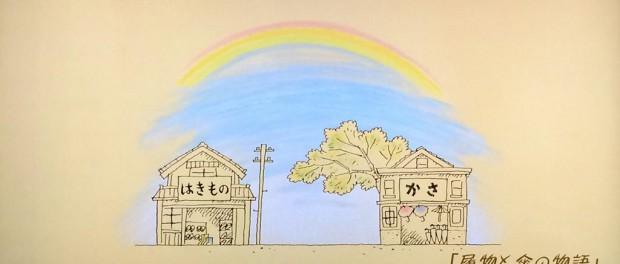 AKB48が歌うみんなのうた「履物と傘の物語」に反響「泣ける」「あったかい」「感動」(動画あり)