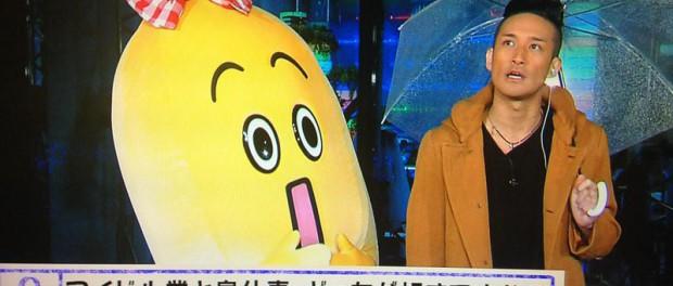 TOKIO松岡昌宏(38)「アイドルは卒業した」「島仕事のほうが好き」wwwwwww
