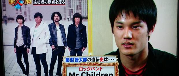 阪神・藤浪晋太郎投手、ミスチルを好きすぎてギターの練習を始めていた件wwwwwwwww
