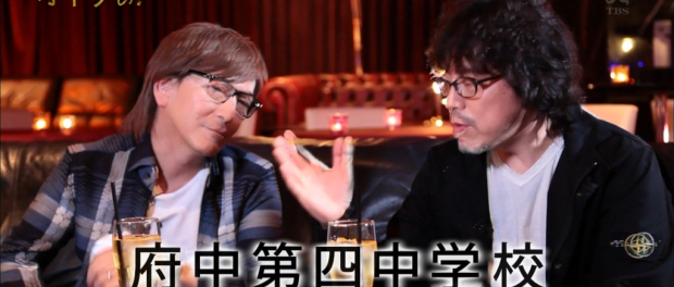 小室哲哉と『20世紀少年』浦沢直樹の驚きの関係が明らかに!!2月11日放送「オトナノ!」(動画あり)