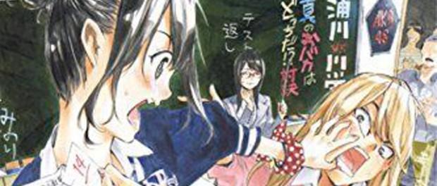 漫画「AKB49〜恋愛禁止条例〜」23巻の表紙キタ━━━━(゚∀゚)━━━━!! ・・・・・・だ、誰?(画像あり)