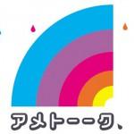 3月5日放送の「アメトーーク!」に金爆・鬼龍院翔がしずかちゃんのコスプレで出演wwwwwwwww(画像あり)