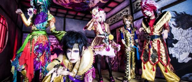 V系バンド・己龍が新宿BLAZEで赤髪限定ライブを開催 新宿が赤髪だらけで怖いと話題wwwww