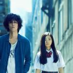 野田洋次郎(RADWIMPS)、初主演映画『トイレのピエタ』の主題歌に新曲「ピクニック」を書き下ろし