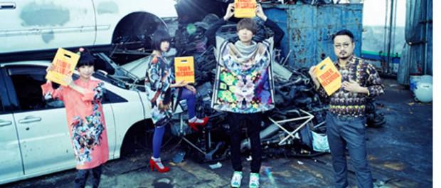FUJI ROCK FESTIVAL '15、第3弾出演者決定!Ride、Motorhead、岡村靖幸、ゲスの極み乙女。など