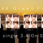 AKB48、シングル連続1位記録で遂に浜崎あゆみ越え!『Green Flash』100万1000枚売上げ20作連続ミリオン達成!!! おめでとうございます(棒)