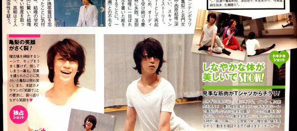 【悲報】KAT-TUN・亀梨和也がネットで「気持ち悪い」「勘違いで笑える」などと叩かれている模様