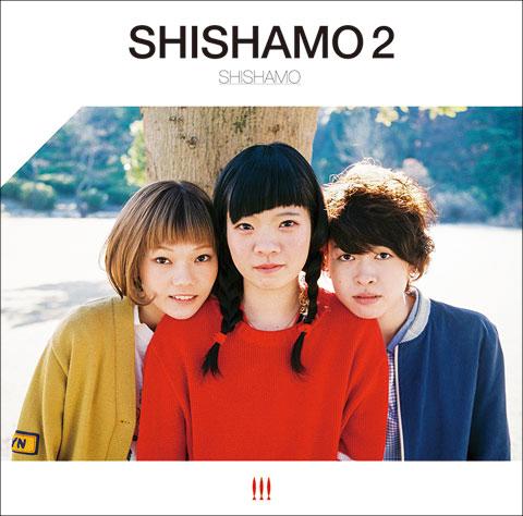 static_shishamo-1_429