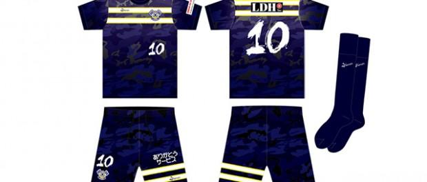 EXILEの事務所「LDH」、岡田武史が代表取締役を務めるFC今治のスポンサーに決定 ユニフォームにロゴが入るwww